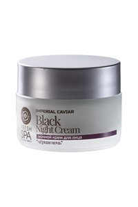 caviar_50ml_black_night_cream1