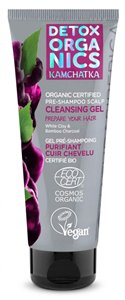 kamchatka-cleansing-gel-75